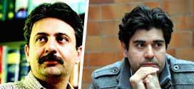 دانلود فایل صوتی برنامه این هفته از موسیقی ایرانیان