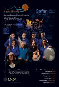 پوستر کنسرت گروه موسیقی کرشمه