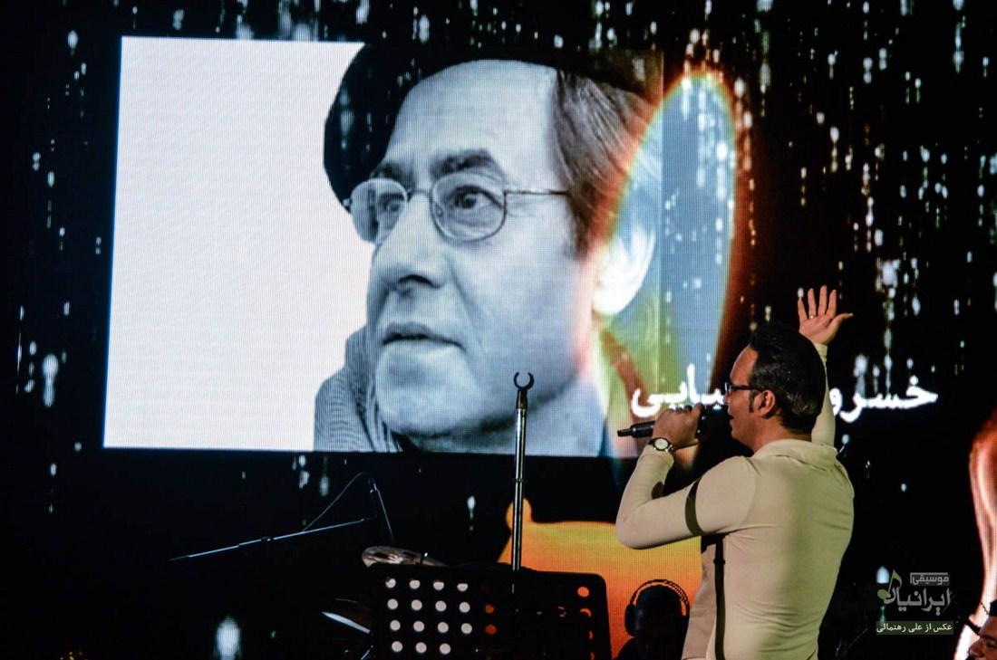 با حضور بهاره رهنما، علی دایی، رضا یزدانی، حامد هاکان، فرزاد حسنی و سامان گوران، این کنسرت برگزار شد