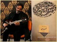 برگزاری کلاسهای آموزشی مکتب حسین علیزاده