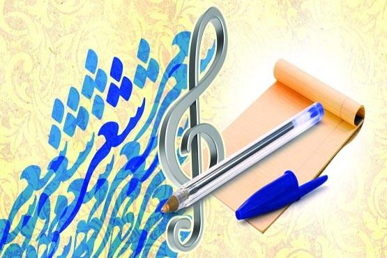 بررسی انتقاد و گلایه تولیدکنندگان موسیقی از صدور مجوز به شعرها