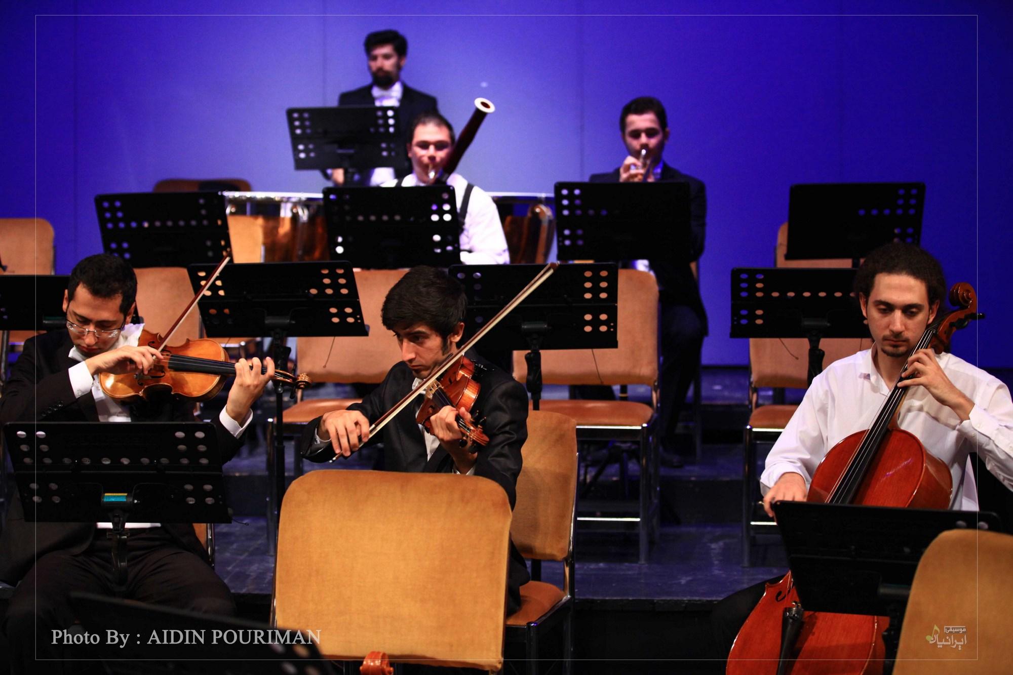 ارکستر مجلسی پارسیان در تالار وحدت به روی صحنه رفت