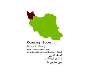 Azeri-Song