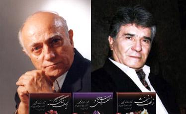دانلود دموی قطعات هر سه آلبوم از موسیقی ایرانیان