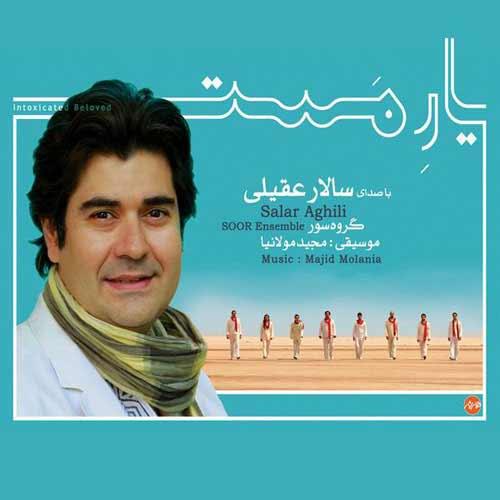 دموی این اثر را از طریق سایت موسیقی ایرانیان دانلود کنید