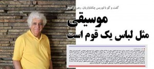 Iran_5485_7_253820_NewsCut