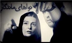 با اشعاری از محمد هادی کریمی