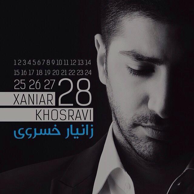 Xaniar Khosravi - 28