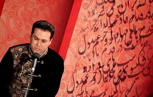 عیدانه سایت «موسیقی ایرانیان» – ۱