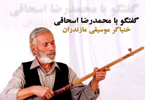 باباطاهر بر کل موسیقی ایران تاثیر گذاشته است