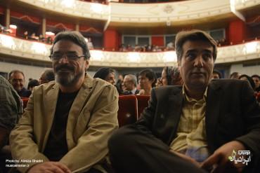 کنسرت علی اکبر مرادی (برای بزرگنمایی تصویر کلیک کنید)