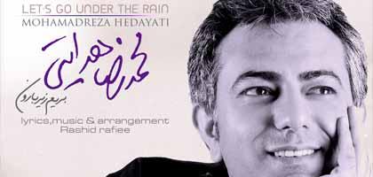 با اجازه صاحب اثر و از طریق سایت موسیقی ایرانیان