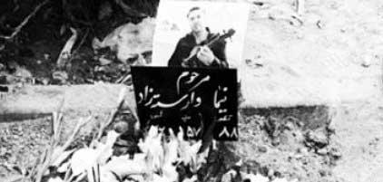 یادداشتی در حاشیه مرگ «نیما وارسته»