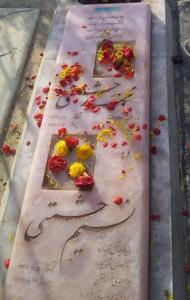 سنگ قبر همسر بنیامین بهادری (برای بزرگنمایی تصویر کلیک کنید)