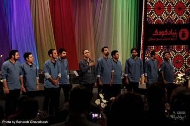 کنسرت علیرضا قربانی (برای بزرگنمایی تصویر کلیک کنید)