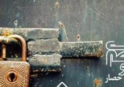 یادداشتی از امیر اسلامی برای آلبوم «سخنی نیست»