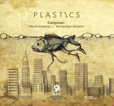آلبوم «پلاستیکا» (برای بزرگنمایی کلیک کنید)