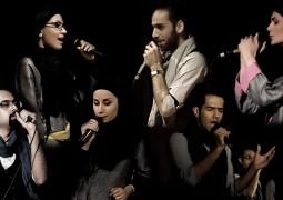 کنسرت پائیزی گروه «دامور» به سرپرستی «فراز خسروی دانش» در تهران برگزار میشود