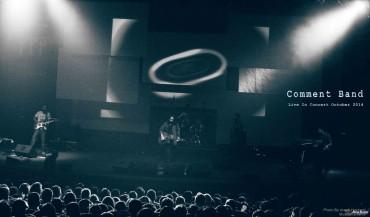 کنسرت گروه کامنت (برای بزرگنمایی تصویر کلیک کنید)