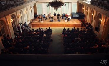 کنسرت گروه «فراق» (برای بزرگنمایی کلیک کنید)