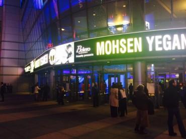کنسرت محسن یگانه در آمریکا (برای بزرگنمایی تصویر کلیک کنید)