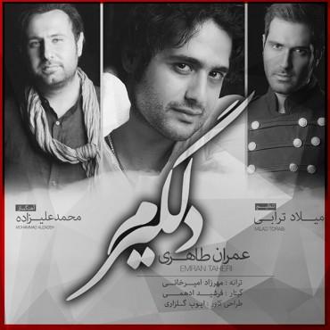 عمران طاهری
