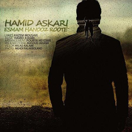 Hamid-Askari-Esmam-Hanoz-Rote_0