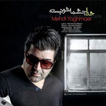 Mehdi Yaghmaei - Khoda Cheshmasho Nabaste