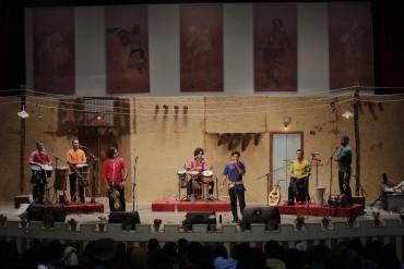 کنسرت لیان