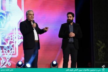 مهران مدیری و علی زند وکیلی