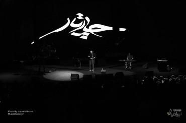 کنسرت گروه چارتار (برای بزرگنمایی تصویر کلیک کنید)
