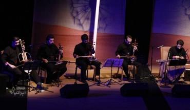 کنسرت گروه موسیقی «سور» (برای بزرگنمایی تصویر کلیک کنید)