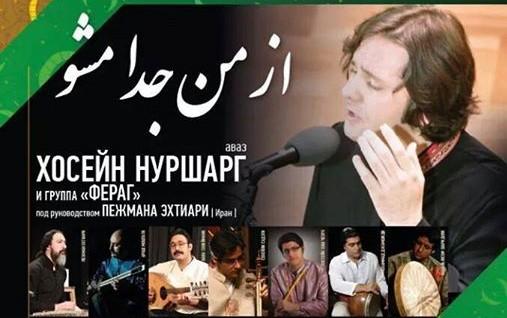 «حسین نور شرق» در گفتگو با «موسیقی ایرانیان» عنوان کرد: