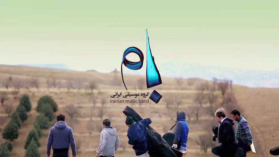 عیدانه سایت «موسیقی ایرانیان» – ۹