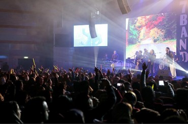 کنسرت گروه موسیقی «سون»