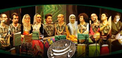 کنسرت این گروه  دوم خرداد ماه سال جاری برگزار خواهد شد
