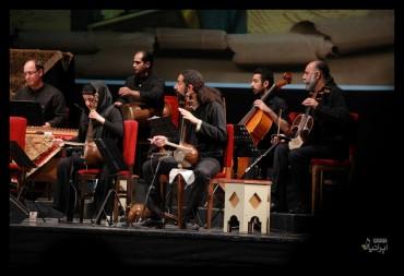 کنسرت «سیاوش» (برای بزرگنمایی تصویر کلیک کنید)