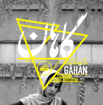 Yasamin Shah-Hosseini - GÂHÂN-Booklet-Form-16Pages-1