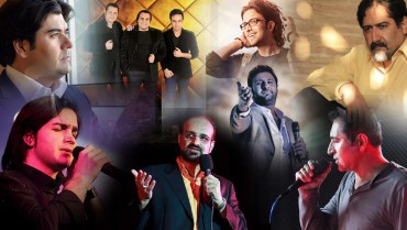 برنامه کنسرت های ایران