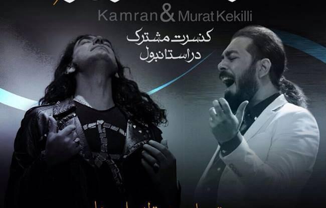 «کامران رسولزاده» و «مورات ککیلی» به روی صحنه می روند