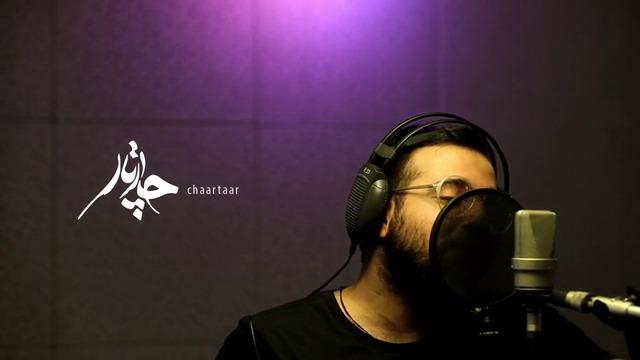 این ویدئو را از «موسیقی ایرانیان» آنلاین ببینید و دانلود کنید