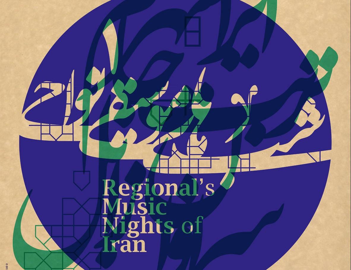 از طریق سایت peeshnahad.ir