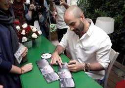 جشن امضای «افشارستان ۲» (تا رهایی) برگزار شد