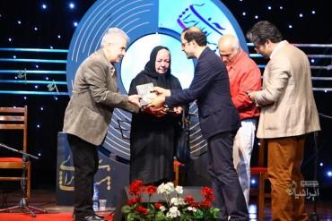 چهارمین شب آواز ایرانی