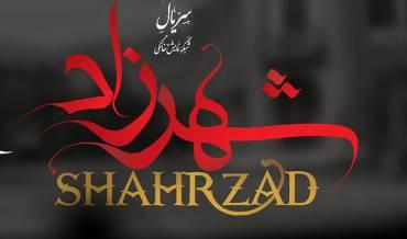 shahrzadbanner2