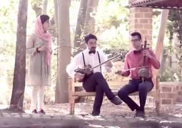 کلیپ آموزشی موسیقی ایرانی برای کودکان