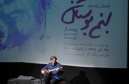 «بهمن بوستان یک نفر نبود، او یک قبیله بود»