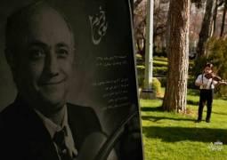 «ارکستر ملی مهر» در اختتامیه جشنواره «نوای خرم» به روی صحنه میرود