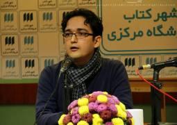 گزارش متنی و تصویری «موسیقی ایرانیان»