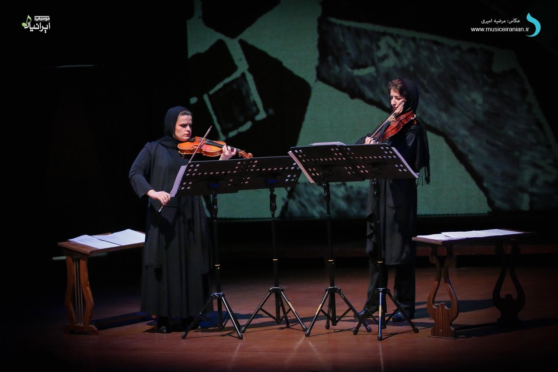 گزارش متنی و تصویری «موسیقی ایرانیان» از کنسرت «ستاره بهشتی» و «پانیذ فریوسفی»